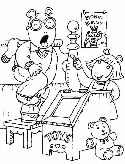 דף בציעה של ארתור וגילי משחקים