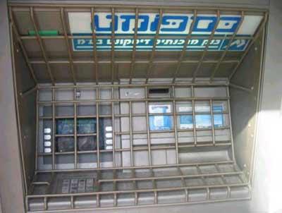 תמונה הבנק סגור