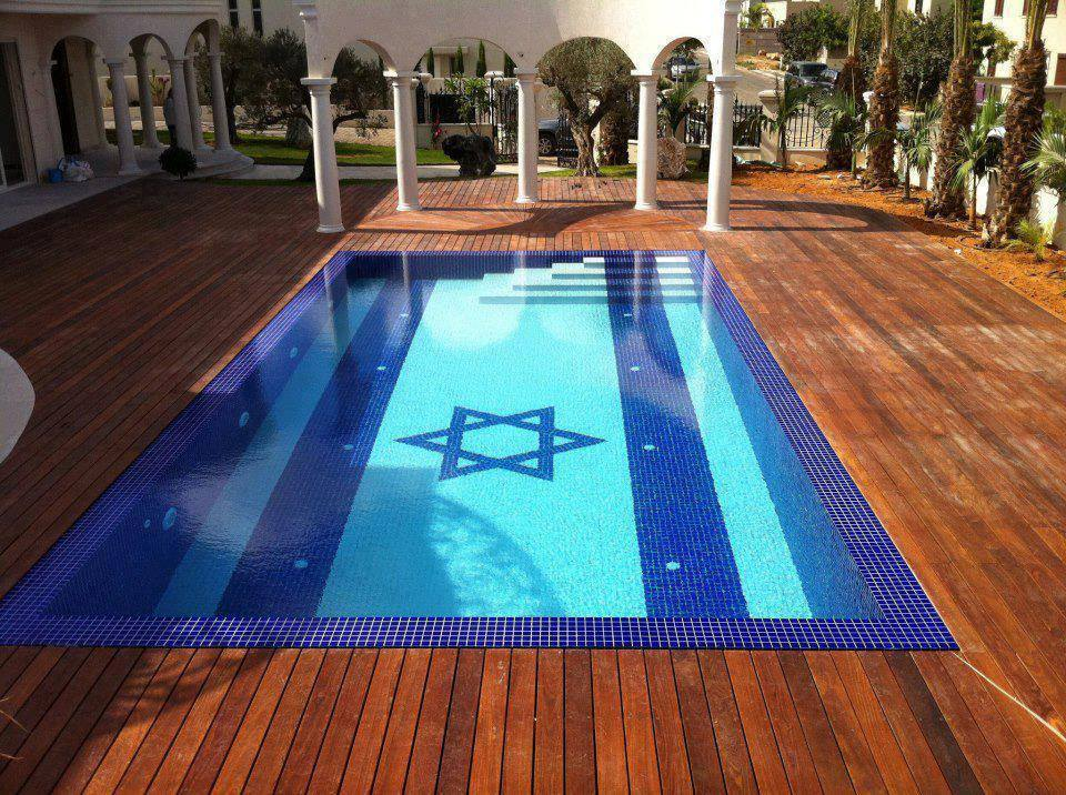 תמונה בריכה ישראלית