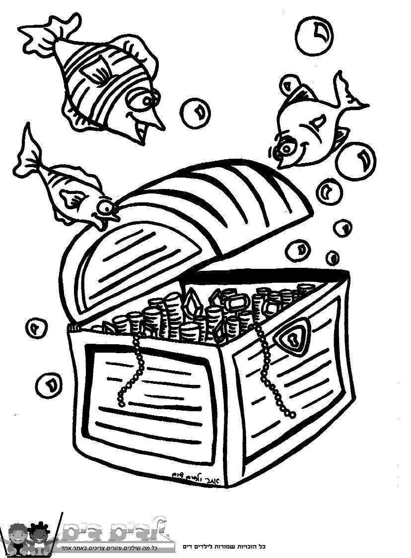 דגים דפי צביעה