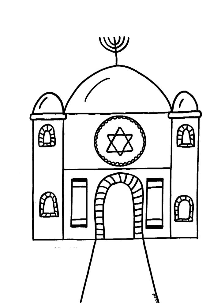 דף צביעה בית כנסת