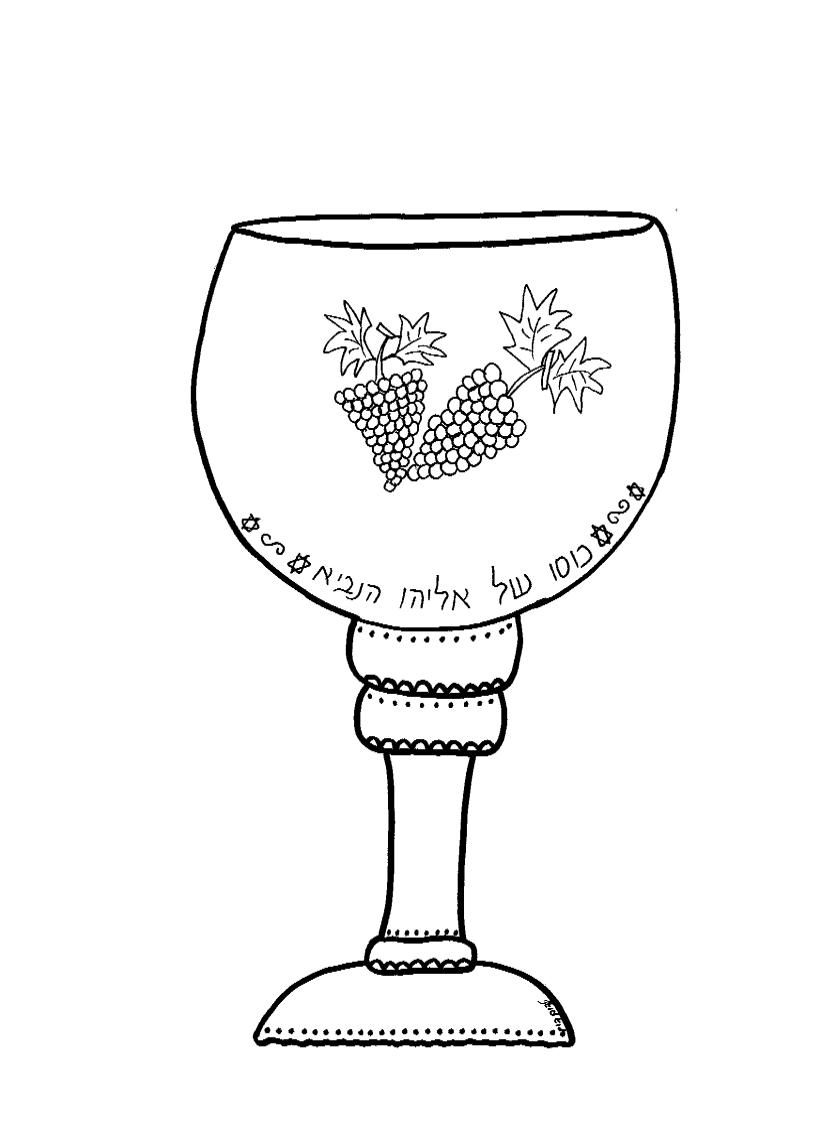 צביעה כוס אליהו הנביא