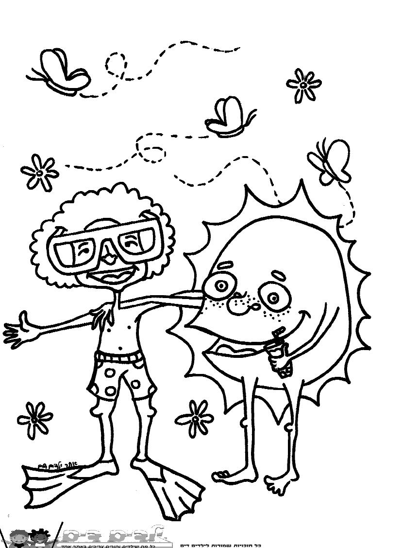 צביעת ילד וחבר מיוחד