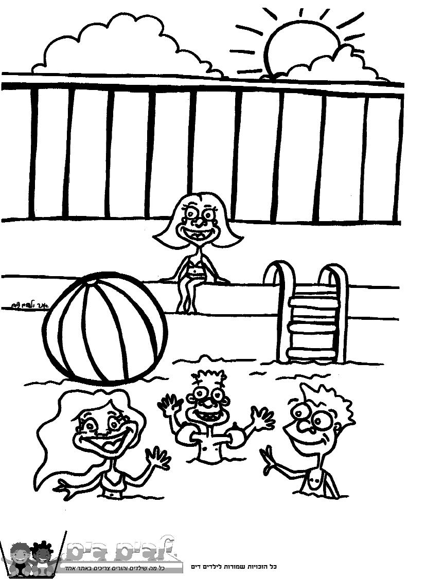 דף ציור ילדים בבריכה
