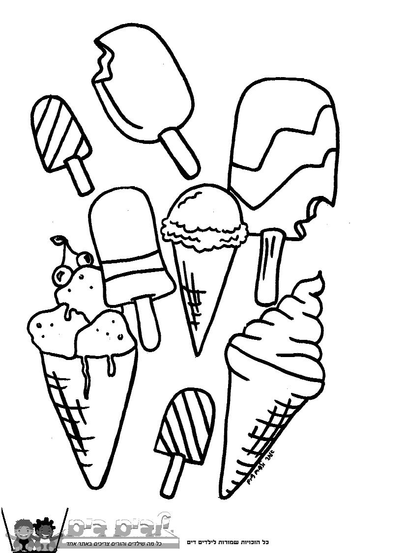 דפי צביעה ארטיקים וגלידות