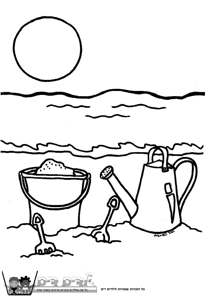 צביעה משחקים של ים