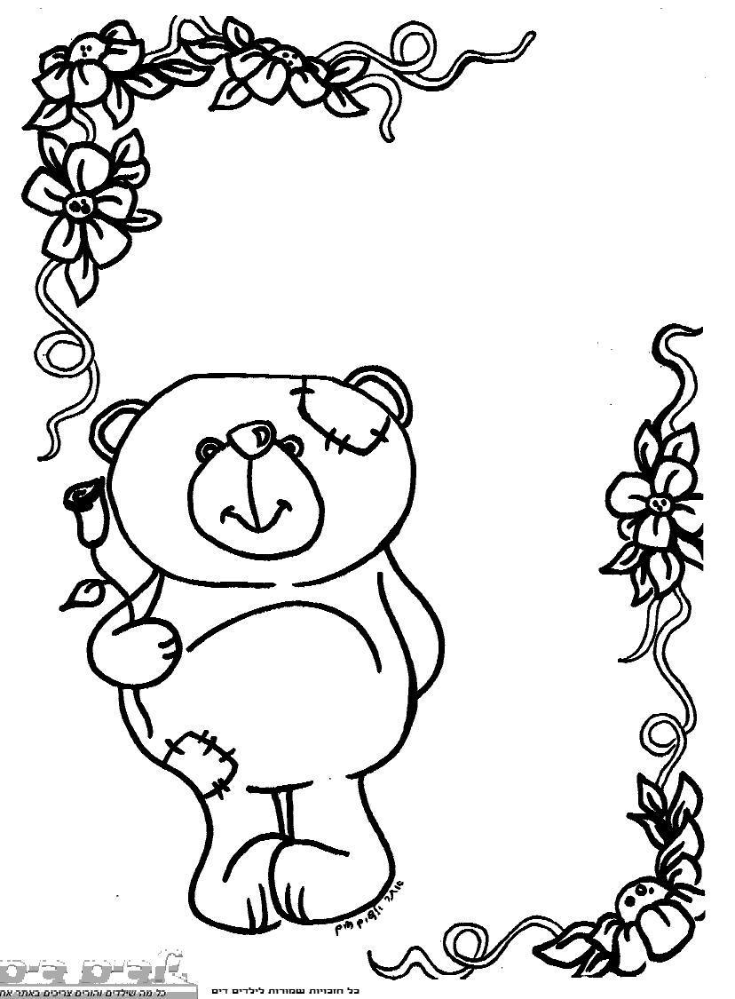 דפי צביעה של דוב פנדה