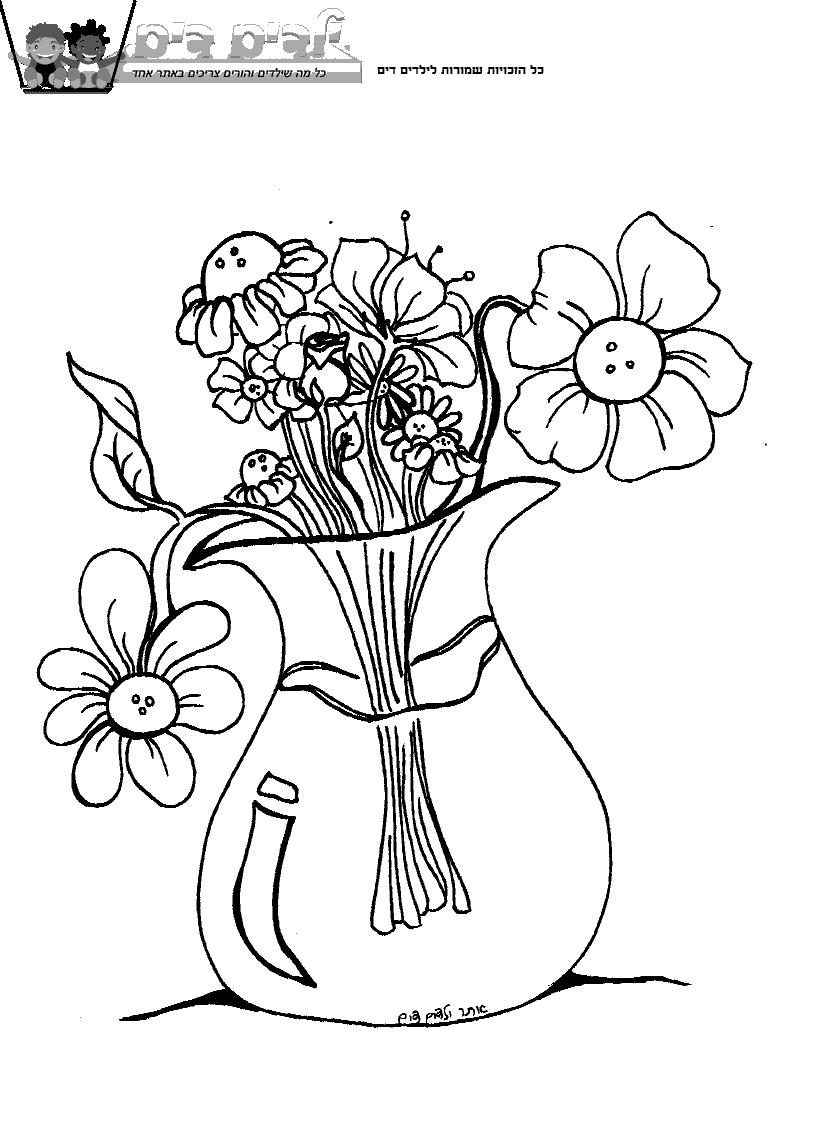 דף צביעה של כד פרחים