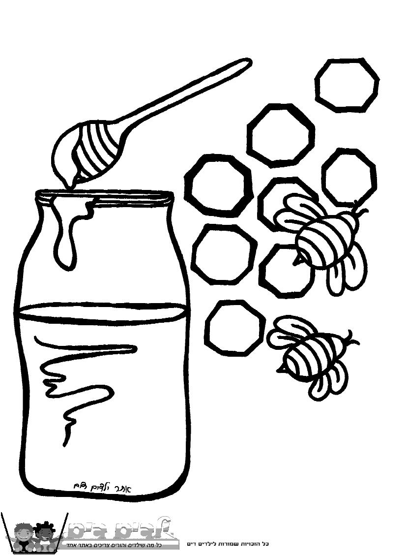 צביעה דבורה ודבש