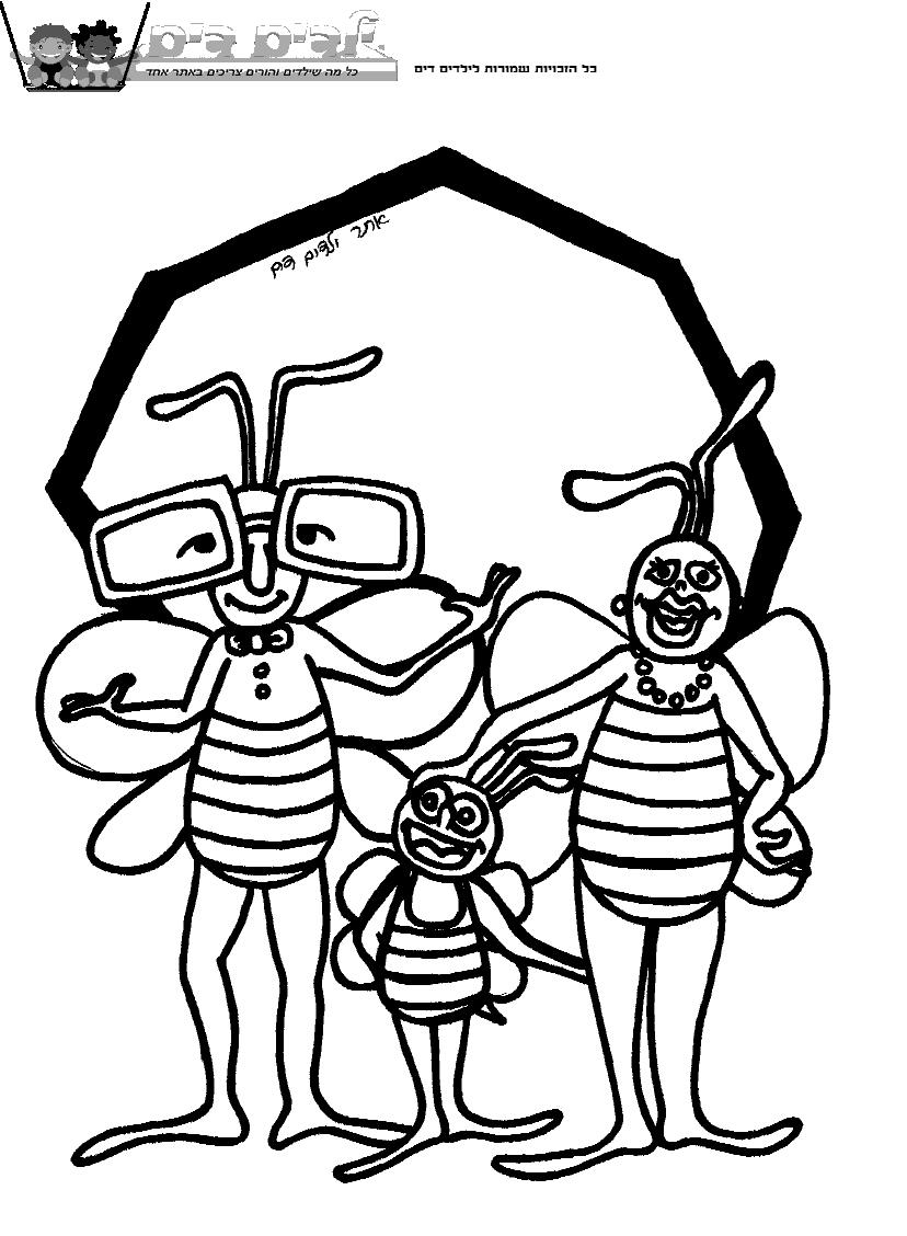 דפי צביעה דבורים נהנים
