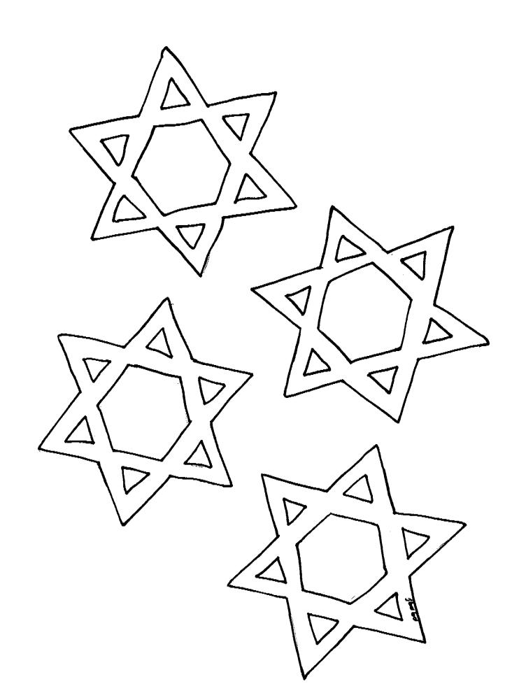דף צביעה 4 מגן דוד