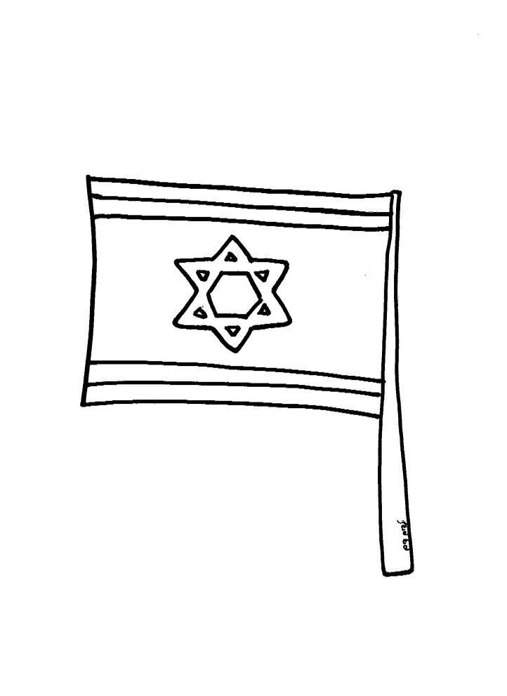 צביעה דגל ישראל עם ידית