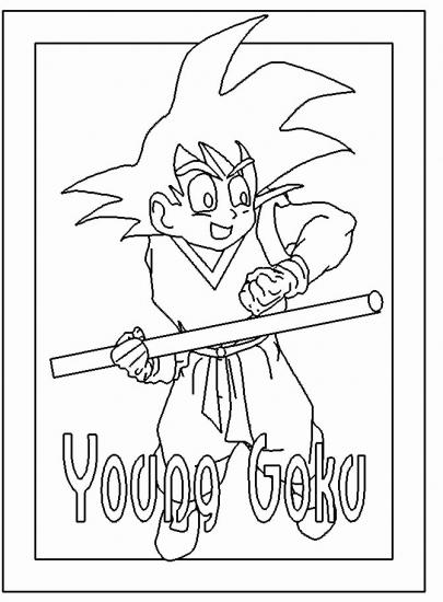 דפי צביעה של גוקו הצעיר