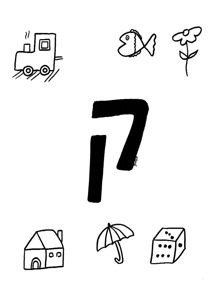 דף עבודה לאות - ק
