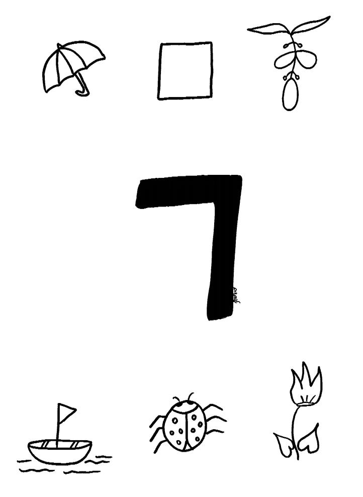 דף עבודה לאות - ר