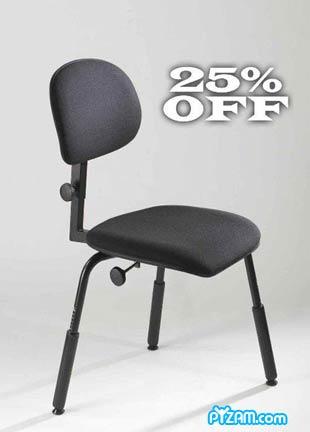 תמונה כיסא עם הנחה חחח