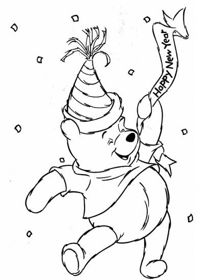 דפי צביעה פו הדב חוג יום הולדת