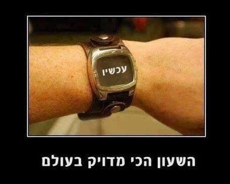 תמונה השעון הכי דייקן בעולם