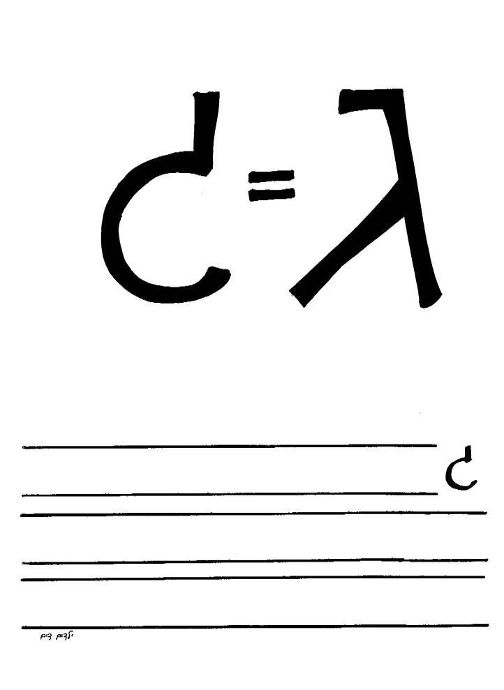 לימוד ותרגול האות ג -כתב