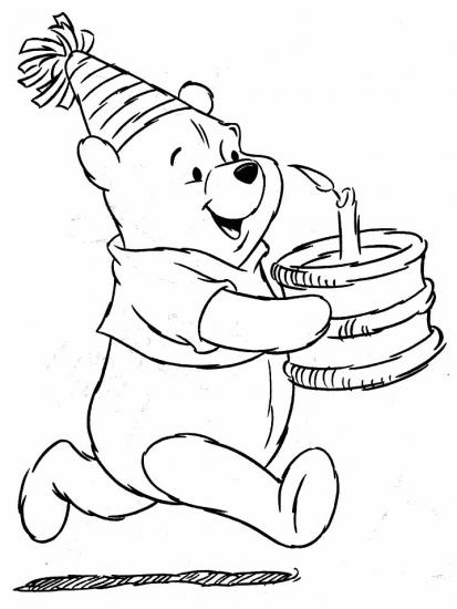 דפי בציעה יום הולדת לפו הדב