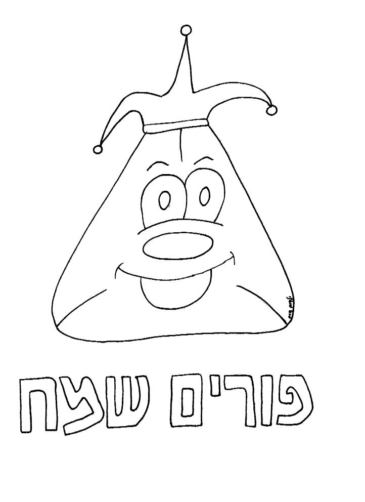 דף צביעה אוזן המן