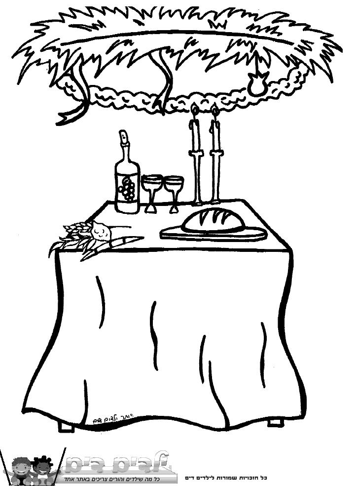 צביעת שולחן חג סוכות