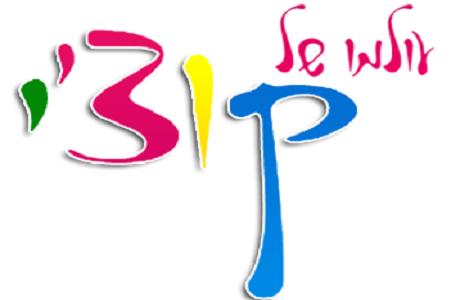 לוגו קוצ'י