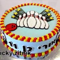 עוגת זילוף באולינג