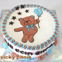 עוגת זילוף דובי