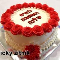 עוגת זילוף שושנים