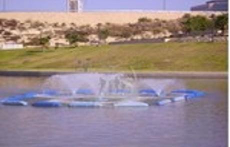 פארק ענבה פארק מודיעין