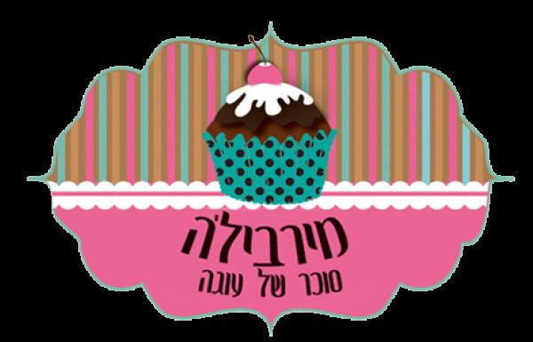 מירבילה – סדנאות ועוגות