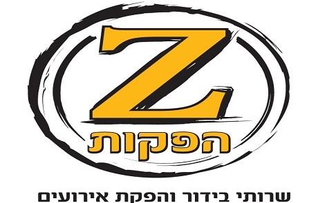Z הפקות