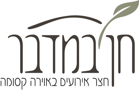 תוצאת תמונה עבור חן במדבר לוגו