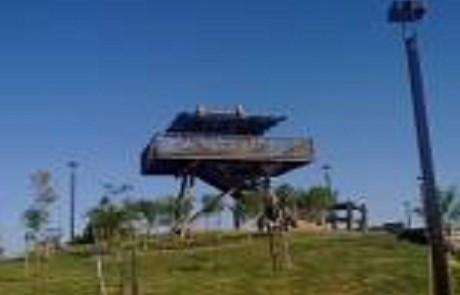פארק צבי הנחל